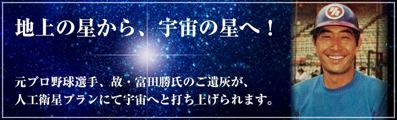 富田勝の画像 p1_12